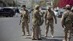 йемен, взрыв, происшествия, общество
