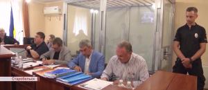 Александр Ефремов, ЛНР, Старобельский суд, арест, свидетели, госизмена