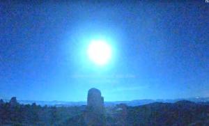 метеоритом, обсерватории, сохранности, факте, космоса, находился, небе, день, ученые, заметно, вспышка, обнаружить
