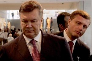 Янукович, Происшествия, Новости Украины, ГПУ, допрос