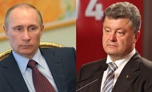 Путин, Порошенко, встреча, энергетика, переговоры