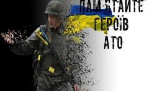 Авдеевка, обстрелы, штаб АТО