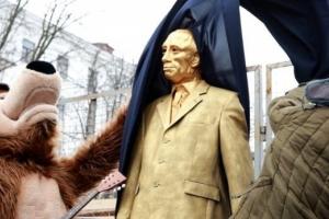 Зураб Церетели, Владимир Путин, новости, Россия, памятник, искусство, общество