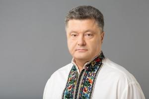 Порошенко, Холокост, Украина, общество, политика