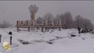 попасная, луганская область, происшествия, новости украины, ато, армия украины, вооруженные силы украины