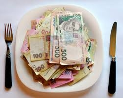 НБУ, инфляция, курс, депозиты, новый год