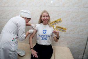Ульяна Супрун, здоровье, Новости Украины, женщины, мужчины, хронические заболевания, болезнь, пенсия
