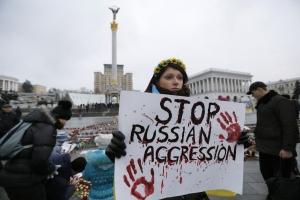 Украина, Россия, Грузия, политика, общество, война 2008, война 2014 в Украине, Южная осетия