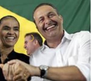 Бразилия, авиакатастрофа, Кампус