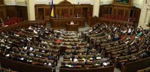 коалиция, политика, общество, верховная рада, новости украины