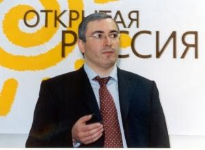 Ходорковский, Кадыров, политика, обыск, Открытая Россия