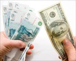 Россия, экономика, доллар, рубль