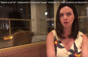 Украина, политика, россия, агрессия, СМИ, телемост, Соколоа, Киселев, видео, война
