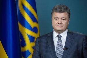 Петр Порошенко, Порошенко, День соборности Украины, поздравление, обращение, видео