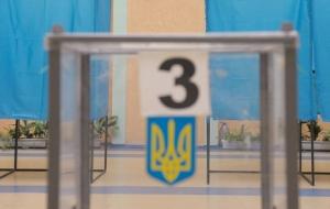 геращенко, выборы, результаты, цик, округа