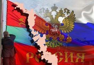 Россия, Приднестровье, финансирование, общество, пенсии, долг, санкции, Крым, Донбасс