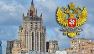 мид россии, политика, общество, евросоюз