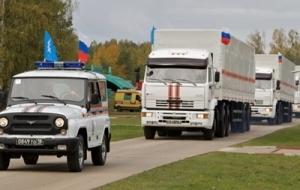Россия, гуманитарный конвой, Украина, Кучма