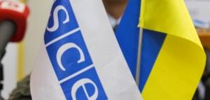 ОБСЕ, прекращение огня, перемирие, Донецк, Луганск, Мариуполь