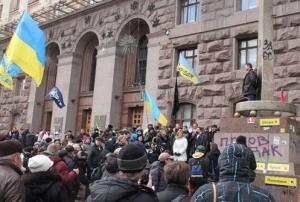 киев, кличко, кгга, протесты