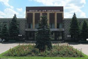 Донецк, происшествия, шахта Засядько, Киевский район, Донбасс, АТО, юго-восток Украины