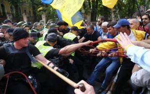 украина, киев, потасовка, скандалы, конфликт, акция протеста, саакашвили, порошенко, лишение гражданства, полиция