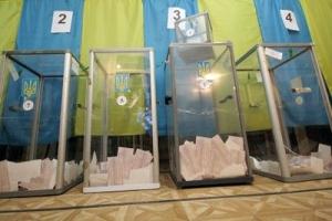выборы в раду, оик, комиссия, происшествие