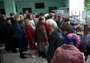 Максимальная пенсия в россии 2016 сумма