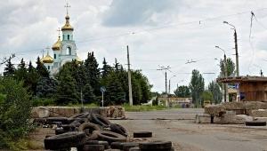 марьинка, донецк, армия украины, днр, юго-восток украины, вс украины, нацгвардия, происшествия