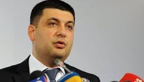 гройсман, политика, общество, верховная рада, новости украины