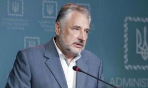 Украина, ГПУ, Порошенко, Шокин, новый прокурор, политика, общество, Жебривский