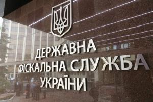 дфс, украина, налоги, физлица