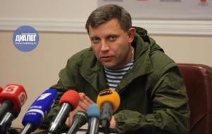 ДНР, Захарченко, выборы, подписные, листы, жители, поддержка, ЦИК