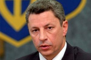 оппозиционный блок, политика, общество, новости украины