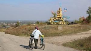 луганск, донецк, украина, ордло, днр, лнр, россия, донбасс