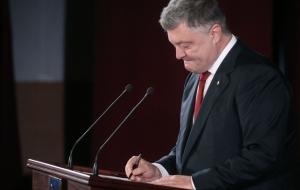 украина, война на донбассе, реинтеграция донбасса, закон, порошенко, россия, агрессия, днр, лнр
