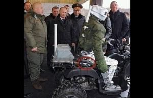 Путин скандал оружие фотография генштаб Рогозин робот