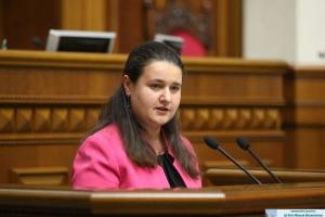 Оксана Маркарова, Министерство финансов, Кабмин, Верховная Рада, новости, Украина