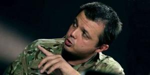 днр, басурин, семенченко, восток украины, донбасс, дебальцево, артемовск, батальон донбасс