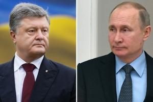 порошенко, выборы в украине, выборы президента, Путин победа