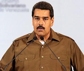 венесуэла, наркотики