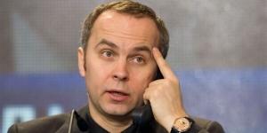 шуфрич, гпу, новости украины, допрос