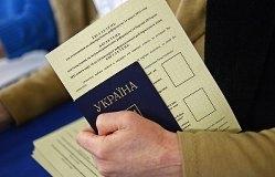 порошенко, ляшко, тимошенко, парламентские выборы, политика, новости украины