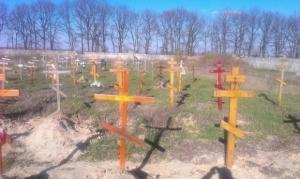 АТО, захоронения, восток Украины, база данных и электронная карта захоронений