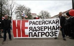 активисты, украина, минск, прямая трансляция,чернобыль