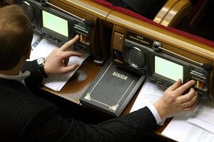 вр, верховная, рада, украина, петиция, порошенко
