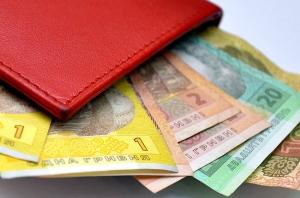 повышение пенсий и зарплат, Порошенко, Кабмин, Верховная Рада