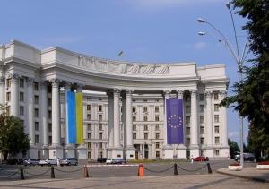 новости украины, новости россии, юго-восток украины, ситуация в украине, мид украины