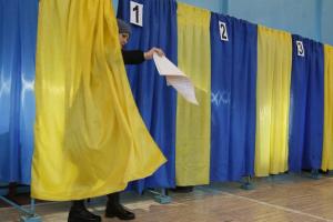 выборы, явка, украина, парламент, верховная рада