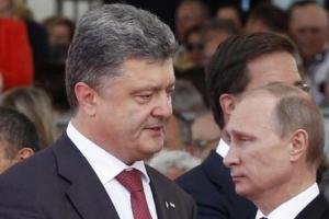 петр порошенко, новости украины, ситуация в украине, юго-восток украины, новости донецка